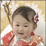 鈴木碧桜 ちゃんの写真