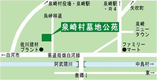 『墓地公苑への道順』の画像