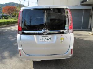 『ユニバーサルデザイン車両01』の画像