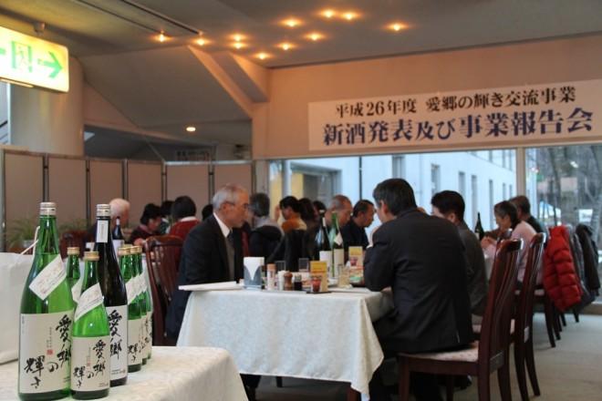 『今年も例年通りおいしい日本酒ができあがりました。』の画像