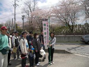 『第7回いずみざき桜ウォーク当日07』の画像