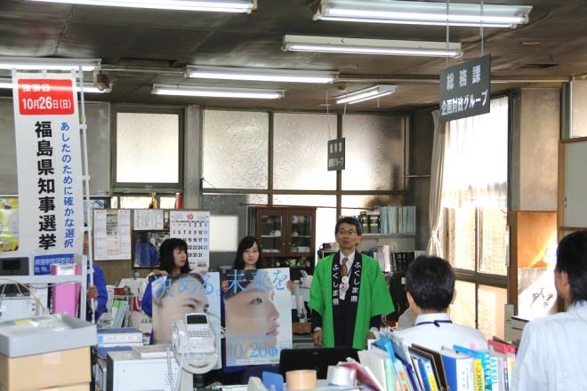 『小野県南地方振興局長ほか選挙PRクルー』の画像