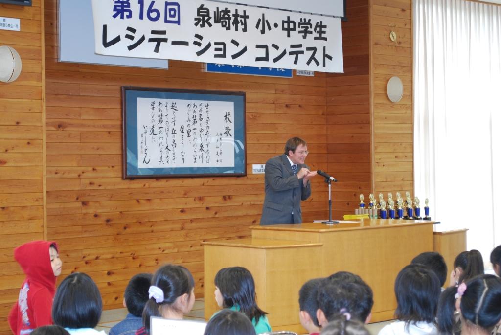 『第16回泉崎村小・中学生レシテーションコンテスト開催03』の画像