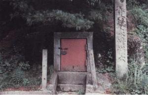 『泉崎横穴01』の画像