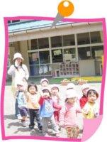 『ようこそ泉崎村保育所のホームページへ02』の画像