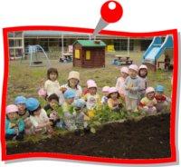 『ようこそ泉崎村保育所のホームページへ03』の画像