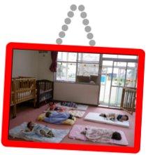 『ようこそ泉崎村保育所のホームページへ05』の画像