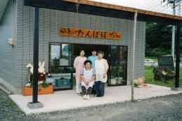 『踏瀬直売所(たんぽぽ)』の画像