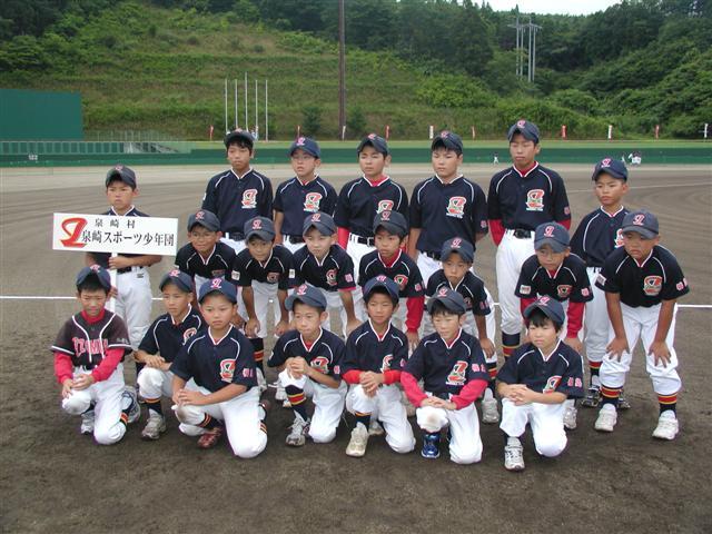 『泉崎第二スポーツ少年団03』の画像