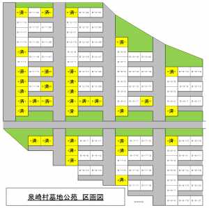 『墓地公苑B区画図 H30.1』の画像