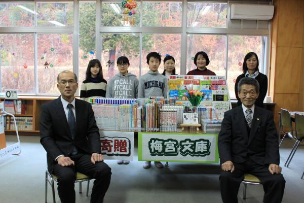 『『梅宮吉男文庫お披露目式(二小)』の画像』の画像