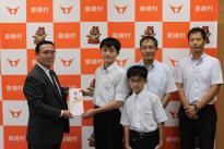 福島県下中学校英語弁論大会
