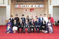 『令和3年泉崎村成人式が挙行されました。』の写真